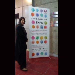 expo-10